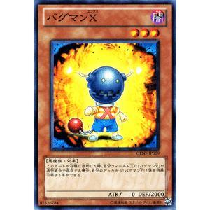 遊戯王カード バグマンX / ジェネレーション・フォース(GENF) / シングルカード|card-museum