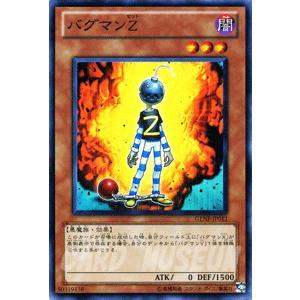 遊戯王カード バグマンZ / ジェネレーション・フォース(GENF) / シングルカード|card-museum