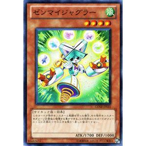 遊戯王カード ゼンマイジャグラー (スーパーレア) / ジェネレーション・フォース(GENF) / シングルカード|card-museum