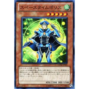 遊戯王カード スペースタイムポリス (スーパーレア) / ジェネレーション・フォース(GENF) / シングルカード|card-museum