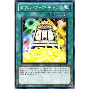 遊戯王カード ダブル・アップ・チャンス / ジェネレーション・フォース(GENF) / シングルカード|card-museum