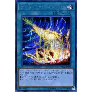 遊戯王カード ライトニング・ストーム シークレットレア  イグニッション・アサルト IGAS   通常魔法 シークレット レア|card-museum