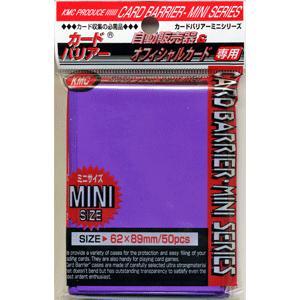 KMC カードバリアーミニ パープル|card-museum