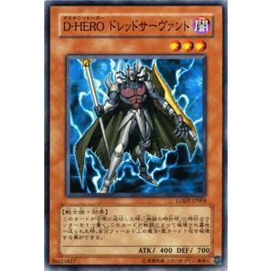遊戯王カード D−HERO ドレッドサーヴァント / ライト・オブ・ディストラクション(LODT) / シングルカード card-museum