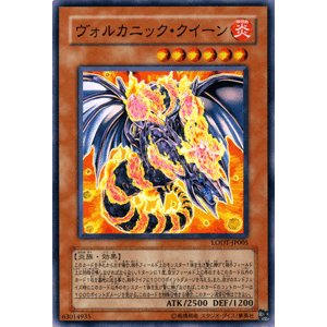 遊戯王カード ヴォルカニック・クイーン / ライト・オブ・ディストラクション(LODT) / シングルカード card-museum