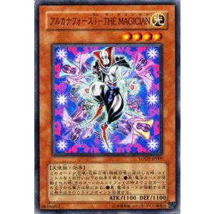 遊戯王カード アルカナフォースI−THE MAGICIAN / ライト・オブ・ディストラクション(LODT) / シングルカード card-museum