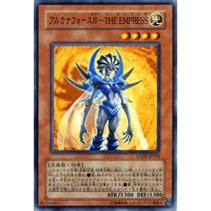 遊戯王カード アルカナフォースIII−THE EMPRESS / ライト・オブ・ディストラクション(LODT) / シングルカード card-museum