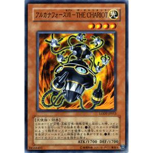 遊戯王カード アルカナフォースVII−THE CHARIOT / ライト・オブ・ディストラクション(LODT) / シングルカード card-museum