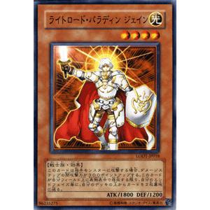遊戯王カード ライトロード・パラディン ジェイン / ライト・オブ・ディストラクション(LODT) / シングルカード card-museum