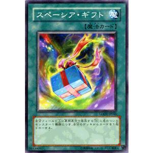 遊戯王カード スペーシア・ギフト / ライト・オブ・ディストラクション(LODT) / シングルカード|card-museum
