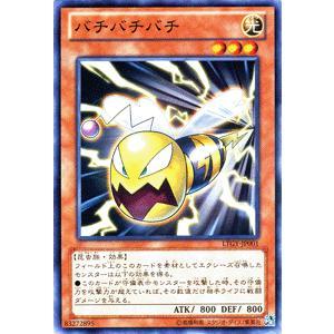 遊戯王カード バチバチバチ / ロードオブザタキオンギャラクシー(LTGY) / シングルカード|card-museum