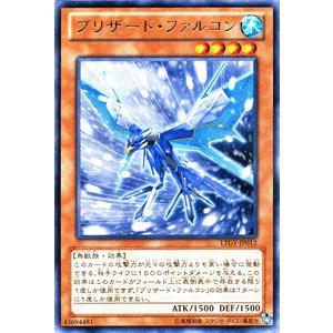 遊戯王カード ブリザード・ファルコン (レア) / ロードオブザタキオンギャラクシー(LTGY) / シングルカード|card-museum