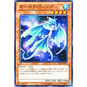 遊戯王カード オーロラ・ウィング / ロードオブザタキオンギャラクシー(LTGY) / シングルカード|card-museum