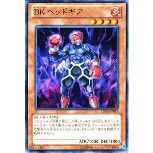 遊戯王カード BK ヘッドギア / ロードオブザタキオンギャラクシー(LTGY) / シングルカード|card-museum