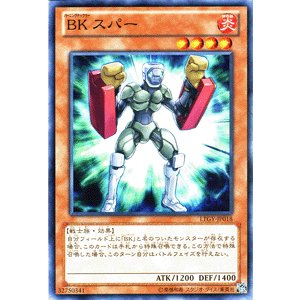 遊戯王カード BK スパー / ロードオブザタキオンギャラクシー(LTGY) / シングルカード|card-museum