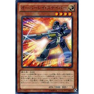 遊戯王カード オーバーレイ・スナイパー / レガシー・オブ・ザ・ヴァリアント(LVAL) / シングルカード card-museum