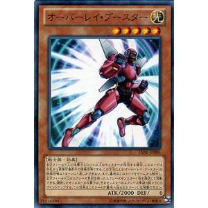 遊戯王カード オーバーレイ・ブースター / レガシー・オブ・ザ・ヴァリアント(LVAL) / シングルカード card-museum