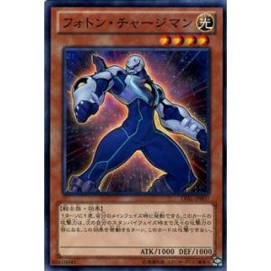 遊戯王カード フォトン・チャージマン / レガシー・オブ・ザ・ヴァリアント(LVAL) / シングルカード card-museum
