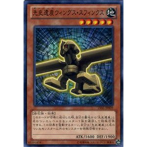 遊戯王カード 先史遺産ウィングス・スフィンクス / レガシー・オブ・ザ・ヴァリアント(LVAL) / シングルカード card-museum