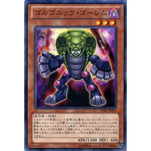 遊戯王カード ゴルゴニック・ゴーレム / レガシー・オブ・ザ・ヴァリアント(LVAL) / シングルカード card-museum