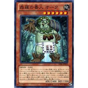遊戯王カード 森羅の番人 オーク / レガシー・オブ・ザ・ヴァリアント(LVAL) / シングルカード card-museum