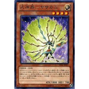 遊戯王カード 武神器−ヤサカニ (レア) / レガシー・オブ・ザ・ヴァリアント(LVAL) / シングルカード card-museum