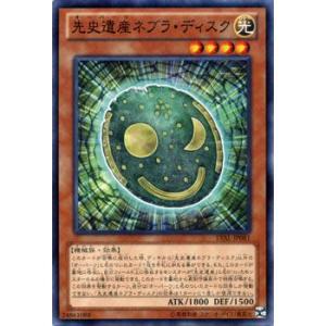 遊戯王カード 先史遺産ネブラ・ディスク / レガシー・オブ・ザ・ヴァリアント(LVAL) / シングルカード|card-museum