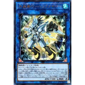 遊戯王カード 水晶機巧−ハリファイバー(ウルトラレア) LINK VRAINS PACK(LVP1)|card-museum