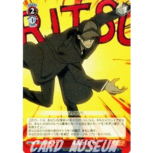 ★ヴァイスシュヴァルツ「探偵オペラ ミルキィホームズ2」収録 ●MK2/S19-072 ●カード名:...