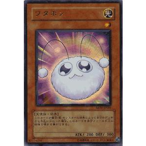遊戯王カード ワタポン(ウルトラレア) / 映画試写会配布 / シングルカード|card-museum