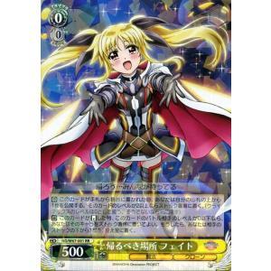 ヴァイスシュヴァルツ 魔法少女リリカルなのは Detonation 帰るべき場所 フェイト(RR) ND/W67-001 | キャラクター 魔法 クローン 黄|card-museum