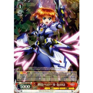 ヴァイスシュヴァルツ 魔法少女リリカルなのは Detonation 明日への一歩 なのは(RR) ND/W67-020 | キャラクター 魔法 武器 赤|card-museum