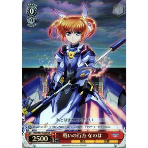 ヴァイスシュヴァルツ 魔法少女リリカルなのは Detonation 戦いの行方 なのは(SR) ND/W67-022S | キャラクター 魔法 武器 赤|card-museum
