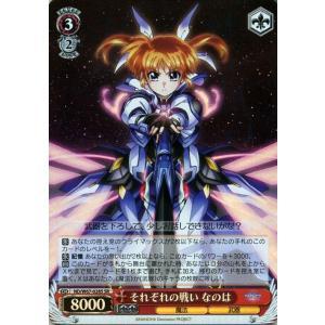 ヴァイスシュヴァルツ 魔法少女リリカルなのは Detonation それぞれの戦い なのは(SR) ND/W67-028S | キャラクター 魔法 武器 赤|card-museum
