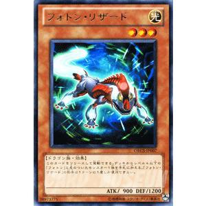遊戯王カード フォトン・リザード (レア) / オーダー・オブ・カオス(ORCS) / シングルカード|card-museum
