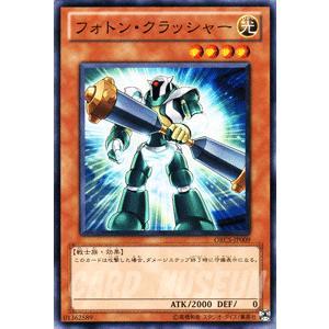 遊戯王カード フォトン・クラッシャー / オーダー・オブ・カオス(ORCS) / シングルカード|card-museum