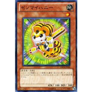 遊戯王カード ゼンマイハニー / オーダー・オブ・カオス(ORCS) / シングルカード|card-museum