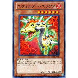 遊戯王カード エヴォルダー・エリアス / オーダー・オブ・カオス(ORCS) / シングルカード|card-museum