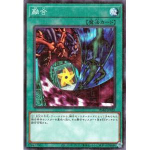 遊戯王カード 融合(ミレニアムレア) PRISMATIC GOD BOX(PGB1)   プリズマティック ゴッド ボックス 通常魔法 ミレニアム レア card-museum