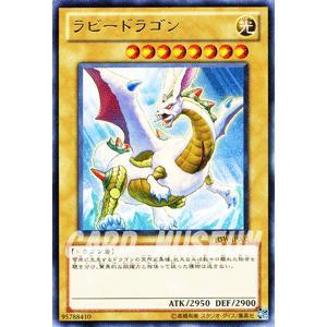 遊戯王カード ラビードラゴン (レア) / フォトン・ショックウェーブ(PHSW) / シングルカード card-museum