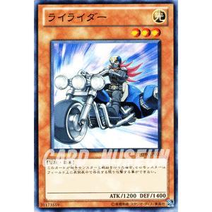 遊戯王カード ライライダー / フォトン・ショックウェーブ(PHSW) / シングルカード card-museum