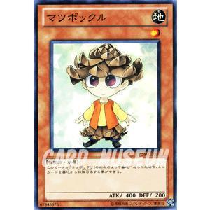 遊戯王カード マツボックル / フォトン・ショックウェーブ(PHSW) / シングルカード card-museum