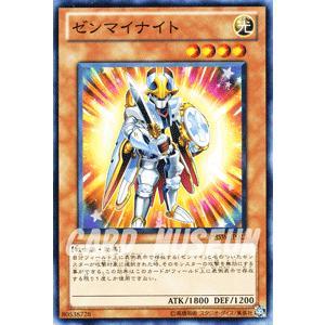 遊戯王カード ゼンマイナイト / フォトン・ショックウェーブ(PHSW) / シングルカード card-museum