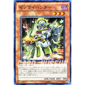 遊戯王カード ゼンマイハンター (スーパーレア) / フォトン・ショックウェーブ(PHSW) / シングルカード card-museum