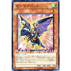 遊戯王カード ゼンマイバット / フォトン・ショックウェーブ(PHSW) / シングルカード card-museum