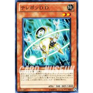 遊戯王カード テレポンD.D. / フォトン・ショックウェーブ(PHSW) / シングルカード card-museum