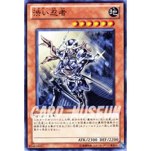 遊戯王カード 渋い忍者 / フォトン・ショックウェーブ(PHSW) / シングルカード card-museum