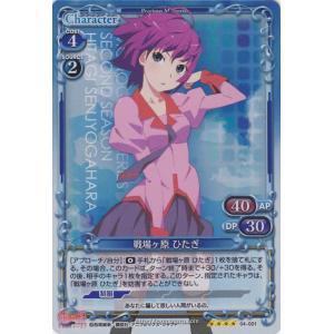 プレシャスメモリーズ 戦場ヶ原 ひたぎ (SR) / <物語>シリーズセカンドシーズン|card-museum