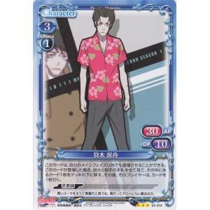 プレシャスメモリーズ 貝木 泥舟 (R) / <物語>シリーズセカンドシーズン|card-museum