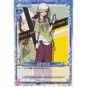 プレシャスメモリーズ 臥煙 伊豆湖 (U) / <物語>シリーズセカンドシーズン|card-museum